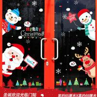 圣诞节装饰品贴画橱窗玻璃窗贴纸场景布置树挂件挂饰门贴圣诞老人 21 圣诞欢迎光临门贴