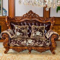 欧式沙发垫防滑布艺四季通用美式真皮沙发123组合三件套