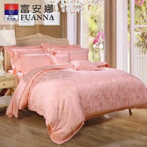 [当当自营]富安娜家纺提花四件套1.5米1.8米床 爱的华尔兹 粉色 1.8m