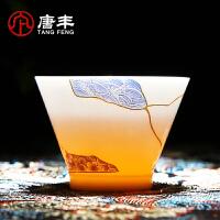 唐丰玉白瓷茶杯6只装家用手绘描金品茗杯青花主人杯清新个人喝茶