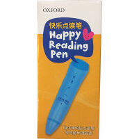 牛津大学出版社 快乐点读笔Oxford Happy Reading Pen