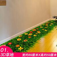 3D立体墙贴纸贴画厕所浴室卫生间地面地板装饰创意地贴自粘防水 大