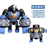 快�房��2玩具合�w�形全套�w翔���雷霆����C器人