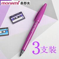 【当当自营】韩国monami/慕娜美04031-08(3支装)紫色水性笔勾线笔纤维笔绘图笔彩色中性笔签字笔书法美术绘画