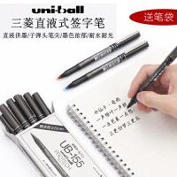 日本三菱笔UB-155耐水性走珠笔 不锈钢滚珠笔咀 三菱UB-155