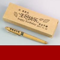 竹木礼品笔刻字钢笔签字笔盒装 学生日礼物专属定制创意办公用DIY 0.5mm