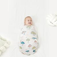 babycare包裹式举手式襁褓巾新生儿防惊跳睡袋纯棉0-1岁婴儿包被