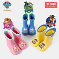 �和�雨鞋男童女汪汪�����雨靴小童�p便防滑�r尚幼�核�鞋小孩�z鞋