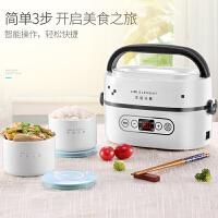 生活元素加热饭盒保温上班族蒸饭菜带饭便当盒可插电加热电热饭盒