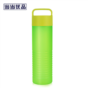 当当优品 炫彩磨砂带提手防漏随手杯 600ml 绿色
