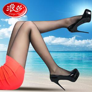 5条 浪莎丝袜子 女士超薄丝袜时尚性感空姐包芯丝绢感觉加裆连裤袜