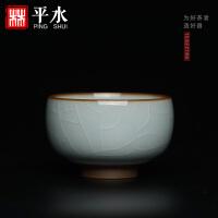 平水景德镇陶瓷手工纯银12生肖茶杯汝窑主人杯茶碗茶盏单杯品茗杯