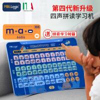 一年级汉语拼音字母表拼读训练学习神器儿童声母韵母有声智能自由拼读点读机