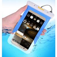 游泳防水套 大 手机防水袋5s 潜水 三星s4/note2小米3 苹果6plus