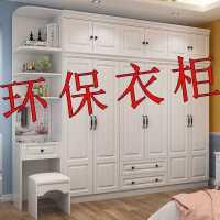 衣柜带梳妆台家用卧室包安装组装木质现代简约白色衣橱化妆台一体