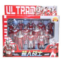 咸蛋超人 奥特曼公仔套装 儿童动漫周边玩具 超人战士3063