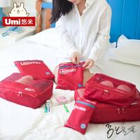 韩国时尚出差旅行收纳包6件套行李箱衣物整理包袋便携被子收纳袋