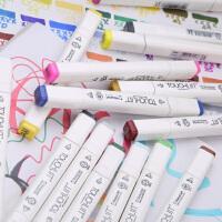 韩版六代酒精油性双头马克笔 6代单支自选色 手绘设计套装学生绘画笔