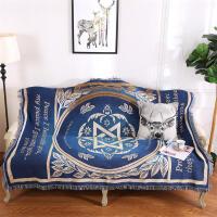 地中海沙发巾沙发垫坐垫美式乡村沙发毯全盖加厚挂毯地毯桌布定制