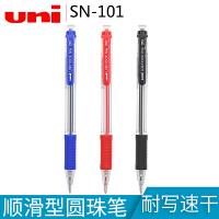日本UNI-BALL三菱SN-101圆珠笔经典款原子笔0.7mm顺滑按动中油笔
