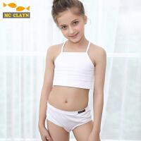 女孩学生发育期棉质吊带衫夏季薄款中大童抹胸短款儿童内衣背心