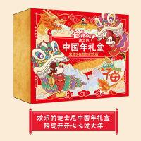 迪士尼中国年礼盒米奇90周年纪念版 人民邮电出版社