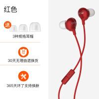 重低音线控耳机 入耳式HIFI听歌运动苹果安卓电脑通用耳麦通用女生K歌 官方标配