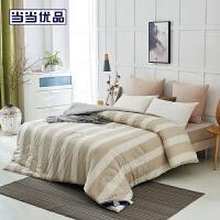 当当优品冬被 纯棉印花新疆棉花被芯 单人被子150*200cm 唯美爱情(咖)