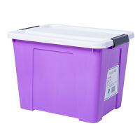 塑料收纳箱加厚塑料整理箱储物纳衣服带盖真实容量 紫色20L 真实容量20L