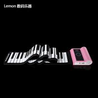 手卷钢琴88键学生家用儿童初学电子琴MIDI加厚折叠软键盘