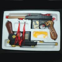 儿童玩具枪水晶弹软弹枪双管礼物男孩玩具枪3-5-8岁节日礼物男孩子六一儿童节礼物 毛瑟软弹枪=2把礼盒 送1000软弹