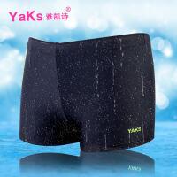 雅凯诗男平角泳裤Y130108