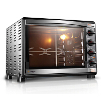 长帝 CKTF-52GS 上下独立温控家用烘培电烤箱转叉热风发酵不粘油内壁饼干 蛋糕烤箱 内置照明灯 循环风52升大容量
