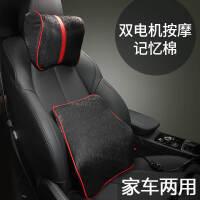 按摩汽车腰靠车用护腰腰枕四季电动靠背车载腰部支撑座椅靠垫腰垫