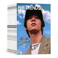 �r尚健康�s志男士版 男性期刊�D��2021年1月起��全年�� �s志� �s志��
