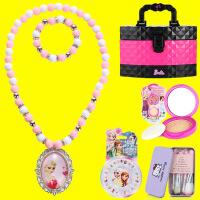 儿童化妆品公主彩妆盒女孩化妆盒宝宝玩具套装舞会演出过家家玩具