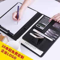 带计算器的文件夹多功能文件夹资料桌面夹a4带韩版多层皮质文件夹板夹计算器女生的