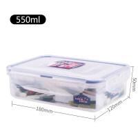 韩国乐扣乐扣塑料保鲜盒微波炉饭盒冰箱收纳盒分格型便当盒长方形 半透明
