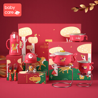 babycare宝宝餐具礼盒儿童保温杯学饮杯辅食注水保温碗