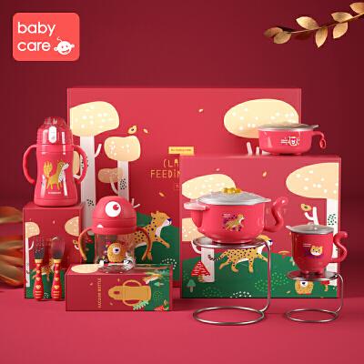 babycare宝宝餐具礼盒儿童保温杯学饮杯辅食注水保温碗 儿童餐具水杯套装 一套就购了