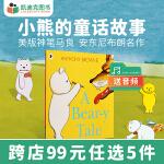 凯迪克图书专营店 安东尼・布朗经典作品 A Bear-y Tale 当熊遇到熊平装3-8岁故事绘本