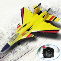 (定制)遥控战斗机f22飞机模型超大遥控无人飞机遥控滑翔机固定翼航拍儿童飞行器玩具耐摔战斗机f22