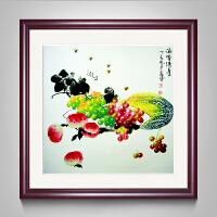中式装饰画国画客厅壁画卧室墙画酒店餐厅饭厅挂画有框画水果图