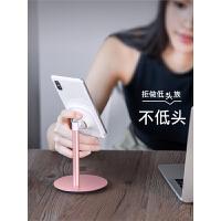 手机支架桌面支夹懒人iPad平板电脑升降托架看电视办公室mini简约可爱家用直播床上通用支撑架子