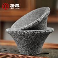 唐丰无孔茶漏茶滤创意茶漏器氧化铝矿石全陶瓷茶滤茶具漏斗公道杯套装