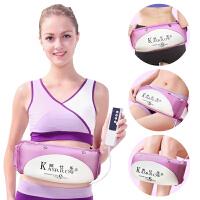 【瘦身不求人】KASRROW/凯仕乐 KSR-68升级版 健康纤体带 甩脂机 震动 按摩腰带