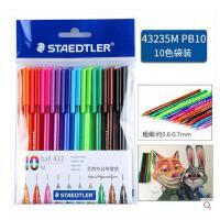 德国STAEDTLER施德楼 432M 10色套装 三角笔杆原子笔彩色圆珠笔