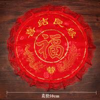 婚庆结婚用品创意坐福垫喜福垫新娘座垫红色花边垫椅垫敬茶垫 50X50cm