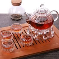 【好店】【好店】南瓜条纹花茶壶茶具耐热玻璃时尚茶壶600ML玻璃内胆过滤创意 +心型座+6南瓜杯
