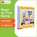 吴敏兰推荐绘本 Read To Your Bunny 读书给你的小兔子听画风清新有趣的故事绘本0-6岁